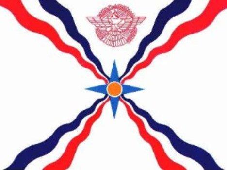 Bandeira dos assírios da Armênia