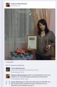 facebookhalt
