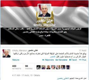 Pelo Twitter, presidente interino do Egito reconhece o genocídio armênio