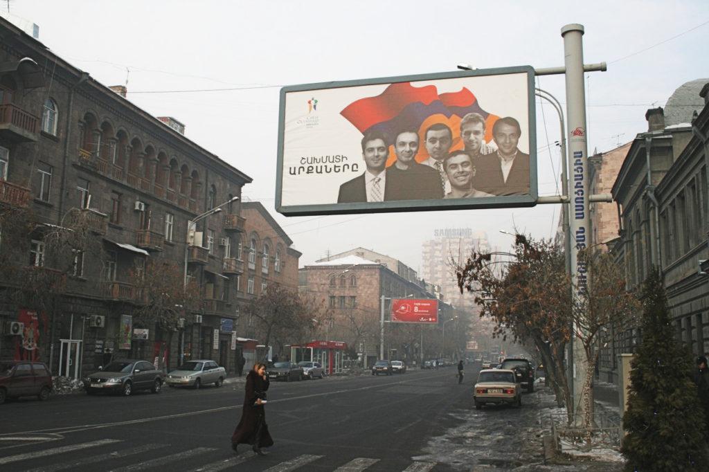 Amiryan_street_winter2