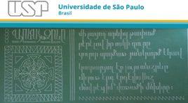 Divulgadas as datas do curso de introdução à língua armênia da FFLCH-USP