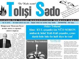 tolishi-sado-9