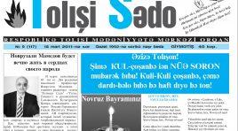Jornalista do Azerbaijão recebe asilo temporário na Armênia